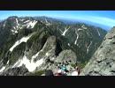 2015劔岳山行 ダイジェスト版