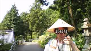 【お遍路】ちょっとママチャリで四国八十