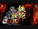 淡々と酒井さん動画259【正4D】vs撹乱貫通射撃