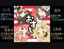 【スプラトゥーン】チーム総イカ戦【おすましおすし視点】