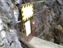 廃坑へのアプローチ