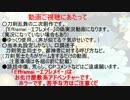 【偽実況】兄弟+αがお化け屋敷を疑似体験(前編)【短編2本】