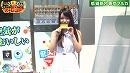 [ムテキTV]目指せ!貯メダルK-Cup_第4話<夢乃あいか>~低貸新台専門マ...