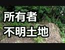 ぼくのなつやすみ2015 ~墓地探索~