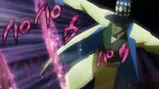 ジョジョの奇妙な冒険 英語吹替版 第04話 メメタァ&パパウパウパウ