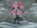 【実況】仕掛け絵本の世界で夢を追う物語~最後のページ~【Tengami】