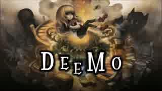 【超高音質】Deemo song collection【作業