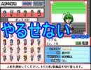 【初見プレイ】~嫁と旅するRPG~幻想人形演舞【実況プレイ動画】 Part.13