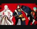 【MMD刀剣乱舞】STEP【表情・カメラ配布】
