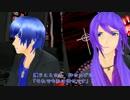 【KAITO&がくぽ】 夏の傷痕 【オリジナル】