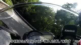 六甲山へ行ってきた with ZX-6R