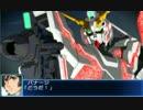 スーパーロボット大戦BX ユニコーンガンダムデストロイモード 武装集
