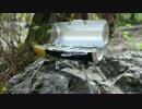 空き缶で小さなバーベキューグリルを作る