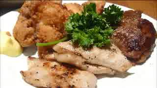 アメリカの食卓 500 感謝の牛豚鶏ジューシ