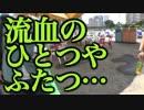 【車載動画】ぼくらは新世界でレースする:プチ【200ccカート 前編】