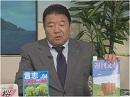 【謀略工作?】「安倍健康不安説」を取り上げた週刊文春の危険な兆候[桜H27/8/20]