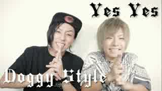 【SLH】Yes Yesを踊ってみた【DoggyStyle】