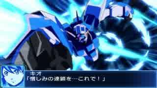 スーパーロボット大戦BX ガンダムAGE-FX武