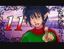 【SFC】世界中の大好きを集めに魔法陣グルグル2を実況プレイpart11