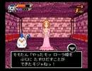 ◆剣神ドラゴンクエスト 実況プレイ◆part4