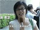 【台湾CH Vol.95】終戦記念日・日台を繋ぐ安倍談話[桜H27/8/21]