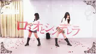 【ayako】羅密歐與仙杜瑞拉 試跳【泡泡】