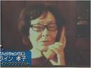【言いたい放談】難民で荒廃するドイツ、脱戦後を模索する日本[桜H27/8/21]