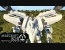 【Minecraft】BCY2-首輪付きゆかりPart1【結月ゆかり実況】