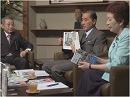 【日いづる国より】水間政憲、「眞相箱」の真相はかうだった![桜H27/8/21]