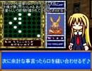 【レトロゲーム紹介動画】 語る?カタリナ!! 第4号