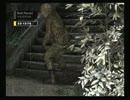 【SIREN2】自衛隊屍人さんが無敵になってみた 2/3【字幕】