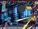 ロックマンX4 エックスでクリア part13