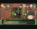 【ソードワールドRPG】地味ぃに進む旧ソードワールド9-2
