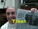 チベットと中共。(字幕付き)