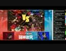 "PS4™ ×『GUILTY GEAR Xrd -SIGN-』""闘神激突""  コイチ vs 中州ベッドマン"
