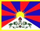 世界の音楽コレクション(チベット編)