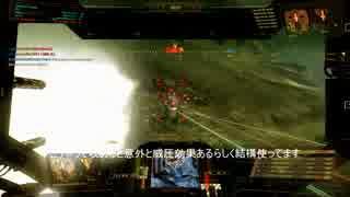 シャドホ好きのMechWarrior Online Part.3