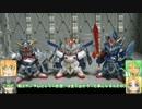 レジェンドBB バーサル騎士ガンダム FAG轟雷EX ゆっくりプラモ動画