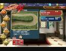 【千年戦争アイギス】強者の集う戦場☆3【アルタキエラ】