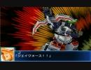 スーパーロボット大戦BX キングジェイダー 武装集