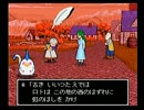◆剣神ドラゴンクエスト 実況プレイ◆part5