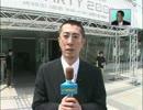 【雑誌企画】FFXI ヴァナ通放送局 スクウェア・エニックスパーティレポート 2007年8月