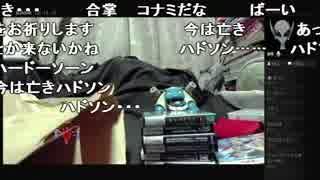 駿河屋DS&Wiiじゃんく福袋開封アーカイブ