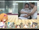 クッキー☆モンスターズ  part12
