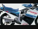 【バイクPV】Suzuki GSX-R 30 Years of Performance Part 1 of 2