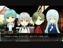 【刀剣乱舞】燭台切とレア4太刀のゆっくりクトゥルフTRPG! part1