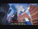 【Minecraft】村人と会話してたら国が出来てたep2 #16【実況】