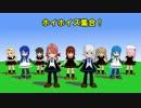 【MMD艦これ】ホイホイズで、stage!。(テスト)