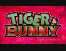 【NORISTRY】TIGER&BUNNY「オリオンをなぞる」【歌ってみた】