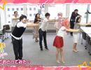 【こばかわTV】小林愛(CV:高垣彩陽)が歌う「Sweet Side Up!」をみんなで踊ってみ...